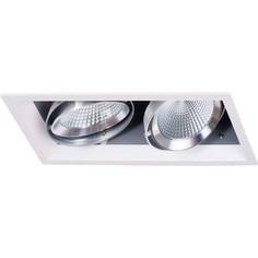 Точечные светодиодные светильники
