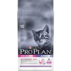 Сухой корм PRO PLAN OPTIDIGEST Delicate Junior Rich in Turkey с индейкой для котят с чувствительным пищеварением 10кг (12293284)