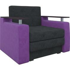 Кресло-кровать АртМебель Комфорт микровельвет черно-фиолетовый