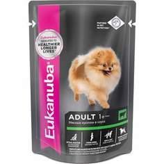 Паучи Eukanuba Adult Dog with Beef с говядиной мясные кусочки в соусе для собак 100г