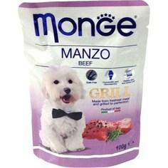 Паучи Monge Dog Grill Beef с говядиной для собак 100г