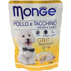 Паучи Monge Dog Grill Turkey с индейкой для собак курица 100г