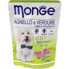 Паучи Monge Dog Grill lamb & Vegetables с ягненкоми овощами для собак 100г