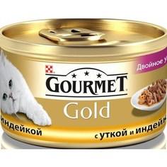 Консервы Gourmet Gold двойное удовольствие кусочки в соусе с уткой и индейкой для кошек 85г (12032394)