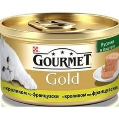 Консервы Gourmet Gold кусочки в паштете с кроликом по-французски для кошек 85г (12254211)