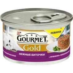 Консервы Gourmet Gold нежные биточки с ягненком и зеленой фасолью для кошек 85г (12296407)