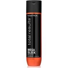 Matrix Mega Sleek Кондиционер для гладкости непослушных волос с маслом ши 300мл