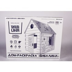 Картонный домик Bibalina 110/98/75 (КДР03-001)