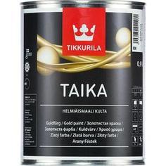 Краска декоративная TIKKURILA Taika Helmiasmaali ( Тайка ) перламутровая серебро НМ 0.225л.