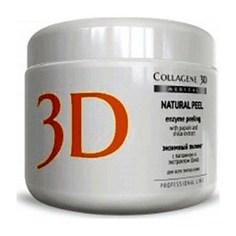 Medical Collagene 3D Пилинг с папаином и экстрактом шисо NATURAL PEEL 150 мл