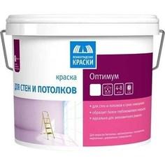 Краска в/д ЛЕНИНГРАДСКИЕ КРАСКИ ОПТИМУМ для стен и потолков 40кг.