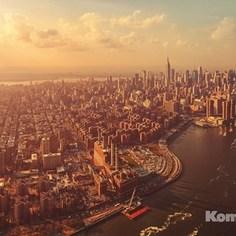 Фотообои Komar Manhattan (2,54х1,84 м) (4-987)