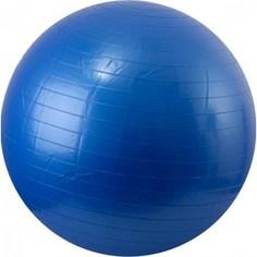 Мяч для фитнеса Joerex J6505 65см