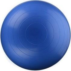 Мяч гимнастический DOKA (Фитбол), диаметр 65см голубой