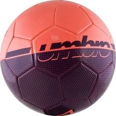 Мяч футбольный Umbro Veloce Supporter (20808U-EXV) р.5