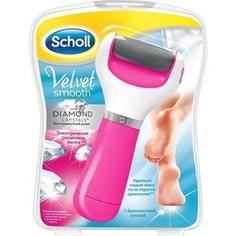 Scholl Электрическая роликовая пилка для стоп с роликом розовая