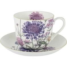 Чашка с блюдцем Anna Lafarg Stechcol Лаура сиреневые цветы (AL-17821-F-BCS-ST)
