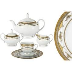 Чайный сервиз 23 предмета на 6 персон Bavaria Бремен (B-17532/23)