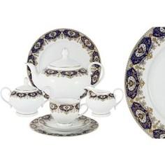 Чайный сервиз 42 предмета на 12 персон Bavaria Гамбург (B-XW243/42)