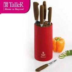 Набор ножей 6 предметов Taller Лоуренс (TR-2032)