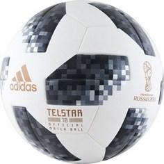 Мяч футбольный Adidas WC2018 Telstar OMB (CE8083) р.5 официальный мяч ЧМ2018 (FIFA Quality Pro (FIFA Approved)