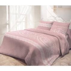 Комплект постельного белья Самойловский текстиль Семейный, бязь, с наволочками 70х70 (714274)