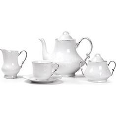 Сервиз чайный 15 предметов La Rose des Sables Vendange Platine (699509 0019)