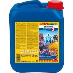 Препарат SERA MARINE CALCIUM COMPONENT 2 pH-Buffer насыщение воды кальцием для морских аквариумов 5л