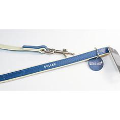 Поводок CoLLaR Brilliance кожаный двойной 122см*25мм синий для собак (38902)
