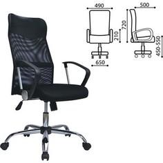 Кресло оператора Brabix Flash MG-302 с подлокотниками хром черное 530867
