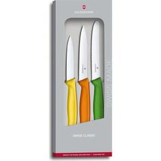Набор ножей Victorinox Swiss Classic (6.7116.31G)