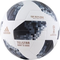 Мяч футбольный Adidas WC2018 Telstar Top Replique (CE8091) р.5 FIFA Quality