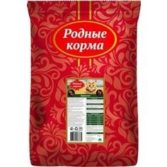 Сухой корм Родные Корма Баранина 26/12 для взрослых кошек 3/5 пуда 10 кг