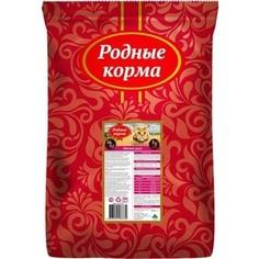 Сухой корм Родные Корма Мясное рагу 26/12 для взрослых кошек 3/5 пуда 10 кг