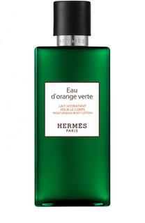 Лосьон для тела Eau dOrange Verte Hermès