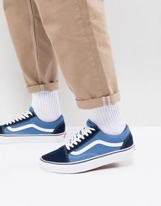 Синие кроссовки Vans Old Skool VD3HNVY - Синий
