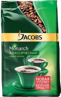 Кофе зерно BOSCH Якобс Монарх, для кофемашин [8050001]