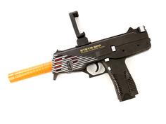 Интерактивная игрушка Activ AR Game Gun No.AR24C 81525