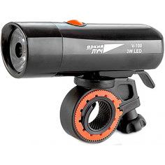 Велосипедный фонарь яркий луч v-100 led 3w, 3 режима, 4xaaa 4606400615422
