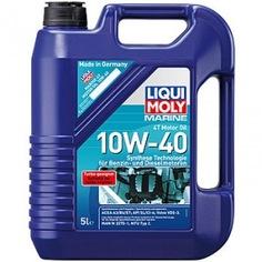 Нс-синтетическое моторное масло для лодок liqui moly marine 4t motor oil 10w-40 5л 25013