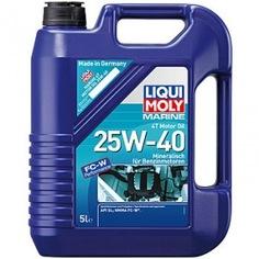 Минеральное моторное масло для лодок liqui moly marine 4t motor oil 25w-40 sl 5л 25027