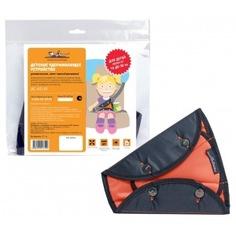 Универсальное детское удерживающее устройство airline ac-hd-01 (цвет черный/оранжевый)