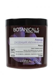 """Маска для волос LOreal Paris """"Botanicals, Лаванда"""", для тонких волос, увлажняющая, без парабенов, силиконов и красителей, 200 мл"""