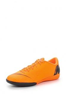 Бутсы зальные Nike VAPORX 12 ACADEMY IC