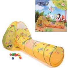 Игровой домик Bony 85х85х100см с тоннелем и шариками 100 шт LI522