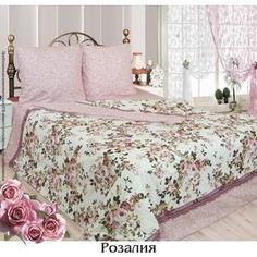 Комплект постельного белья Сова и Жаворонок Евро, бязь, Розалия, n70