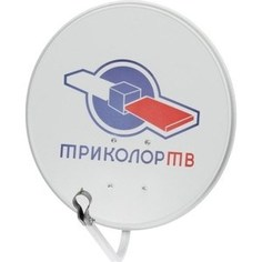Спутниковая антенна Триколор Комплект установщика спутникового телевидения CTB-0.55