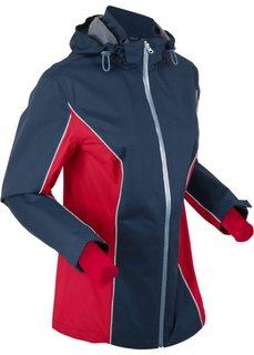 Куртка для активного отдыха, в комплекте сумка для упаковки (темно-синий) Bonprix