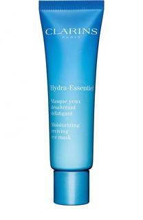 Интенсивно увлажняющая и освежающая маска для кожи вокруг глаз Hydra-Essentiel Clarins