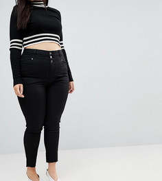 Джеггинсы с 5 карманами New Look Curve - Черный